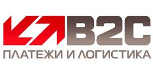 Курьерская доставка B2C